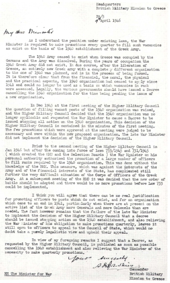 British Military Mission, Επιστολή προς Υπουργό Στρατιωτικών Πέτρος Μαυρομιχάλης για προαγωγές αξιωματικών, 09/04/1946. In English.