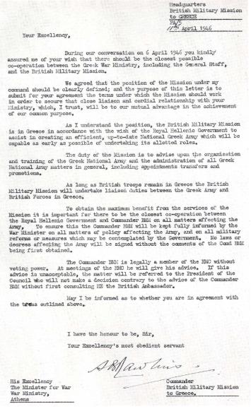 British Military Mission, Επιστολή προς υπουργό Στρατιωτικών Πέτρο Μαυρομιχάλη για όρους στη λήψη αποφάσεων, 11/04/1946. In English.