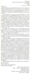 1946-04-11-British Military Mission – Επιστολή προς Υπουργό Στρατιωτικών Πέτρος Μαυρομιχάλης για όρους στη λήψη αποφάσεων [Ελληνική μετάφραση] – 13 –Crop
