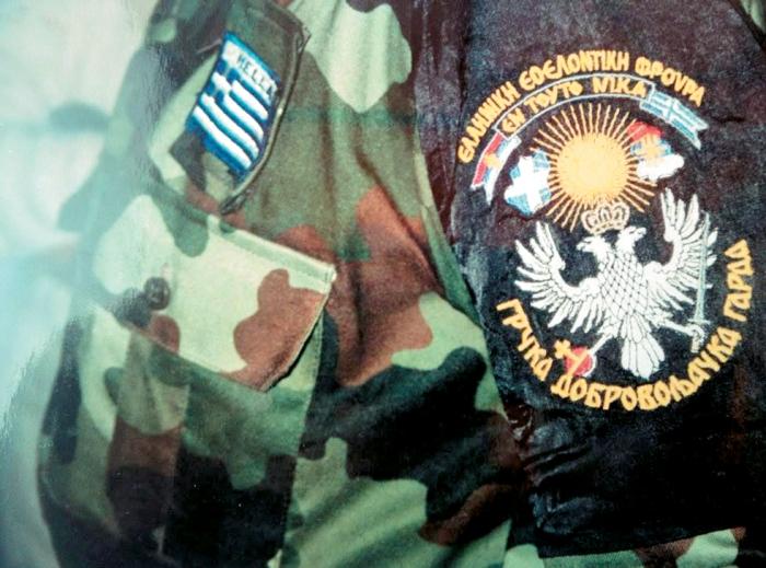 Τα διακριτικά που φορούσαν οι Ελληνες εθελοντές.