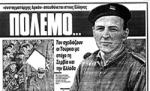 Sarajevo – ΤΧ#21 – Kάραζιτς – Αυτός δεν είναι φίλος· είναι αδελφός!!! –21_9_4