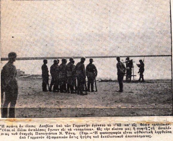 1942-xx-xx-Λέσβος - Απόκομμα εφημερίδας της Λέσβου που παρουσιάζει εικόνες από την πρώτη εκτέλεση στο νησί. Η εικόνα τραβήχτηκε το 1942 . Ο εκτελεσμένος ονομάζεται Παναγιώτης Ν Ψάνης - 2