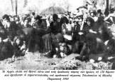 1944-04-14-Αγρίνιο Η Μεγάλη Παρασκευή με 120 εκτελεσμένους - Τάφοι εκτελεσμένων