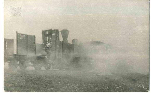 Εκπληκτική φωτογραφία των ΑΣΚΙ από σαμποτάζ ανταρτών σε αμαξοστοιχία, την στιγμή της επιχείρησης. Χωρίς κασκαντέρ, ασφαλώς.