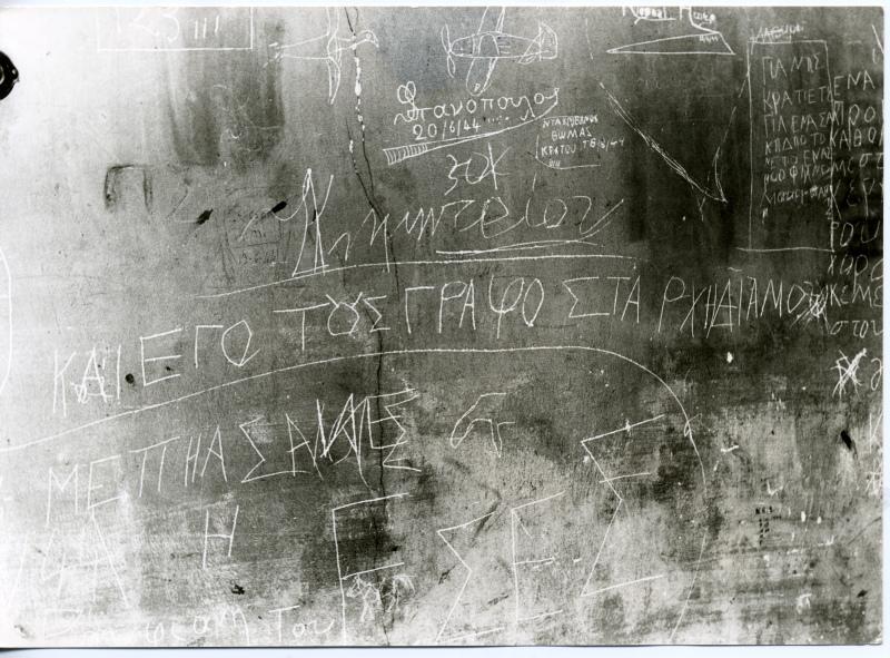 «Με πιάσανε τα ΕΣ-ΕΣ αλλά εγώ τους γράφω στ' αρχίδια μου» - Ή μια απάντηση στα ακροδεξιά μυθεύματα πως δήθεν «οι γερμανικές απώλειες από την Εθνική Αντίσταση ήταν μόνο 376 Γερμανοί νεκροί» (1/6)