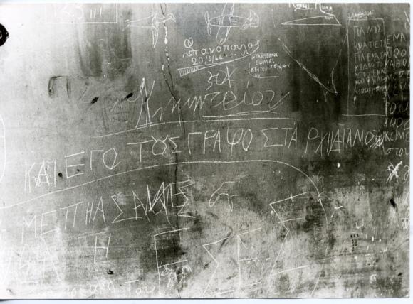 «Με πιάσανε τα ΕΣ-ΕΣ αλλά εγώ τους γράφω στ' αρχίδια μου» - Ητοι μια απάντηση στα ακροδεξιά μυθεύματα πως δήθεν «οι γερμανικές απώλειες από την Εθνική Αντίσταση ήταν μόνο 376 Γερμανοί νεκροί»