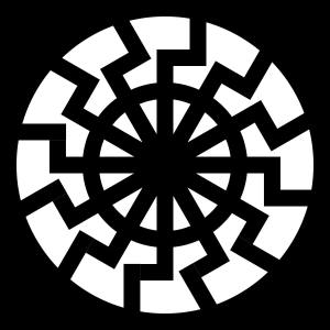 Για να το πούμε στη γλώσσα των οπαδών αυτών: Schwarze Sonne ή Sonnenrad (12 σιγμοειδείς ακτινωτοί ρούνοι)