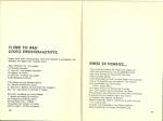 Οδυσσέας Πατεράκης - Η εθνική των Ελλήνων θρησκεία [Νέα Σκέψις 1982] - 10 - Τι είπε το φίδι στους Πρωτόπλαστους + Εμείς οι ποιητές - 598380783