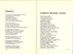 Οδυσσέας Πατεράκης - Η εθνική των Ελλήνων θρησκεία [Νέα Σκέψις 1982] - 07 - Οράματα + Σύμβολο σκυφτής πίστης - 840951956