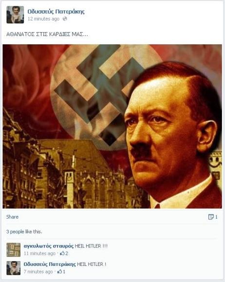Οδυσσέας Πατεράκης, Χίτλερ Αθάνατος στις καρδιές μας