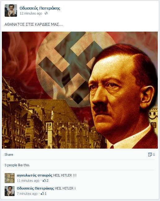 Οδυσσέας Πατεράκης, 'Χίτλερ Αθάνατος στις καρδιές μας'.