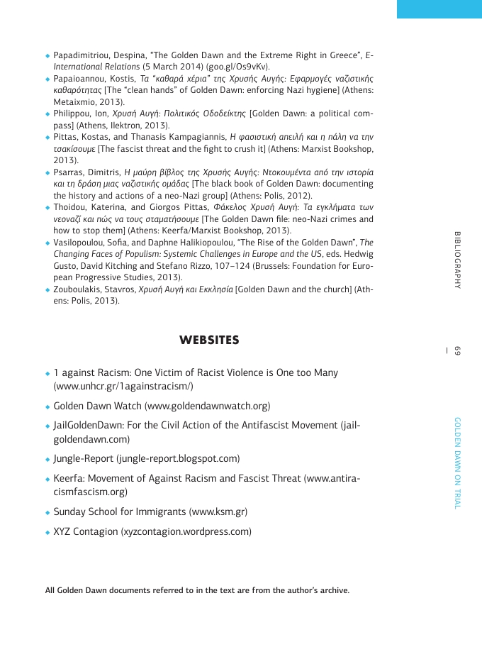 Dimitris Psarras (Δημήτρης Ψαρράς), Golden Dawn on trial, Rosa Luxemburg Stiftung, 2015, σελ. 70, Βιβλιογραφία, αναφορά στο XYZ Contagion