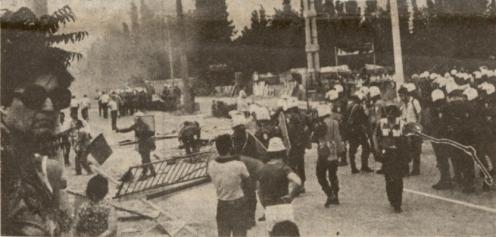 1980-06-17 - Μαρούσι Συγκρούσεις για τη χαβούζα-03 Οδόφραγμα - epeisodia3