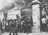 1980-11-17-Πολυτεχνείο Πύλη - Αυτόνομοι επιχειρούν ανακατάληψη από τα ΚΝΑΤ