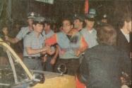 1984-09-ΣΕΠ - Επιχειρήσεις Αρετή Μποσινάκης-02 - Συλλήψεις - epixeirisi areti