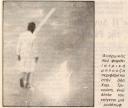 1985-05-09 - Χημείο Πρώτη κατάληψη μετά την απαγόρευση συγκέντρωσης διαμαρτυρίας στην πλατεία για επιχειρήσεις αρετής-01 - trikupi