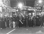 1985-11-17+18 – Χημείο Δεύτερη κατάληψη για φόνο Καλτεζά – Πορεία-01 – Απαιτούν την ουτοπία –poreia1