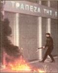 1985-11-17+18 – Χημείο Δεύτερη κατάληψη για φόνο Καλτεζά + Επέμβαση ΜΑΤ-14 –trapeza3