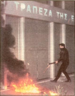 1985-11-17+18 - Χημείο Δεύτερη κατάληψη για φόνο Καλτεζά + Επέμβαση ΜΑΤ-14 - trapeza3