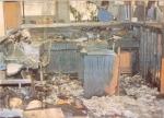 1985-11-17+18 – Χημείο Δεύτερη κατάληψη για φόνο Καλτεζά + Επέμβαση ΜΑΤ-17 –trapeza