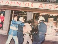 1985-11-17+18 - Χημείο Δεύτερη κατάληψη για φόνο Καλτεζά + Επέμβαση ΜΑΤ-19 - symplokes4