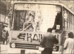 1985-11-17+18 – Χημείο Δεύτερη κατάληψη για φόνο Καλτεζά + Επέμβαση ΜΑΤ-05 –εκδικηση