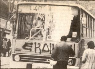 1985-11-17+18 - Χημείο Δεύτερη κατάληψη για φόνο Καλτεζά + Επέμβαση ΜΑΤ-05 - εκδικηση