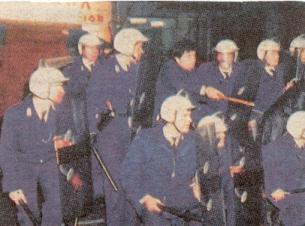 1987-01-ΙΑΝ - Εξάρχεια - ΜΑΤ - mat
