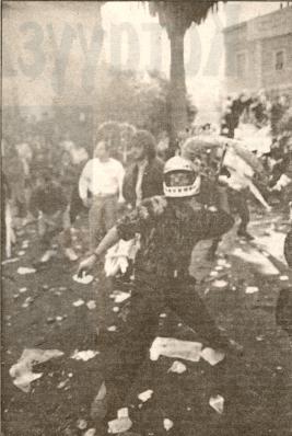 1987-11-17 - Πολυτεχνείο-12 - politexnio1