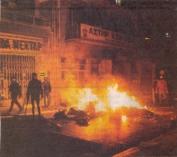 1988-03-ΜΑΡ - Νομική - Οδοφράγματα-03 - odofragmata4