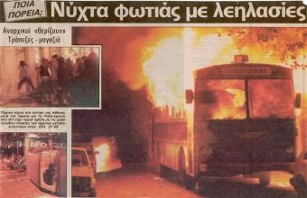 1989-11-17 - Πολυτεχνείο-09 - 1009