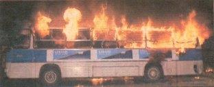 1990-01-25 - Αθώωση Μελίστα-11 - leoforeio2