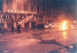 1990-01-25 - Αθώωση Μελίστα-12 - leoforeio3