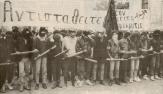 Αθώωση Μελίστα, 25/01/1990. Πανό Αντισταθείτε