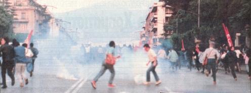 1990-05-11- Επίσκεψη Ντεκλέρκ-04 - dakrigona