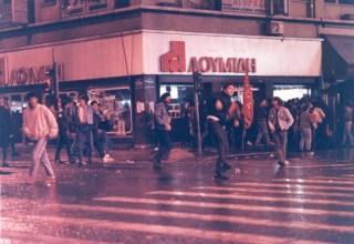 1990-11-17 - Πολυτεχνείο-05 - 106