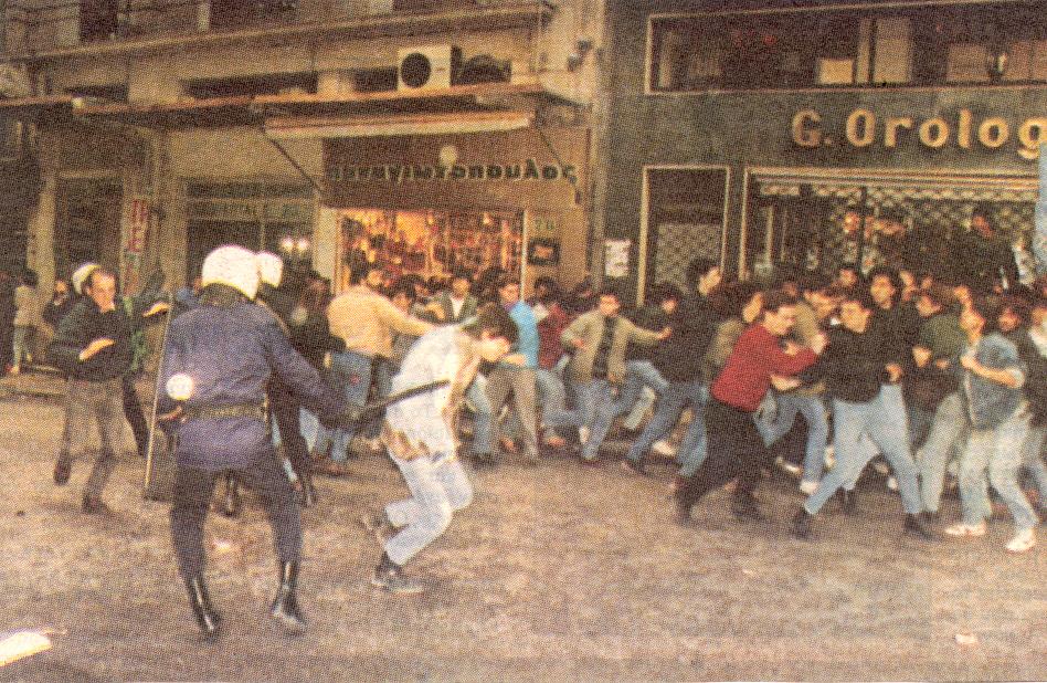 1990-12-14 - Οδομαχίες με ΜΑΤ-03 - epelasi2