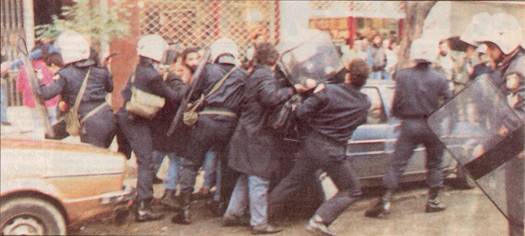 1990-12-14 - Οδομαχίες με ΜΑΤ-09 - sillipseis