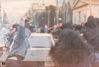 1990-12-18 - Οδομαχίες-12 - peripoliko3