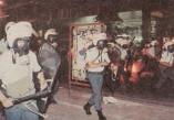 1991-07-18 - Επίσκεψη Μπους-06 - MAT3