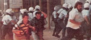 1991-07-18 - Επίσκεψη Μπους-20 - PRESS