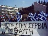 Αλλη μια φωτογραφία από το 1995. Αθήνα, διαδήλωση της Χρυσής Αυγής 'Αλληλεγγύη στην Σερβία' με κελτικούς σταυρούς.