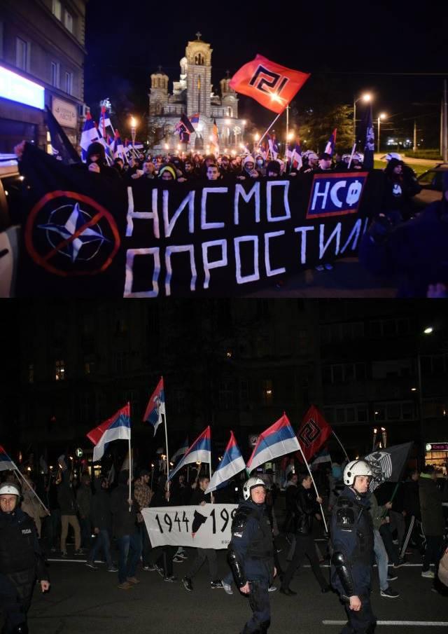 Βελιγράδι, 25/03/2016, η ημέρα της καταδίκης Κάρατζιτς. Η «εξελιγμένη σβάστικα» (ο μαίανδρος) της ΧΑ κυματίζει ανάμεσα στα σύμβολα των τσέτνικ και στα άλλα εθνικιστικά σύμβολα της 'Μεγάλης Σερβίας' και των Σερβοφασιστών της Republika Srpska.