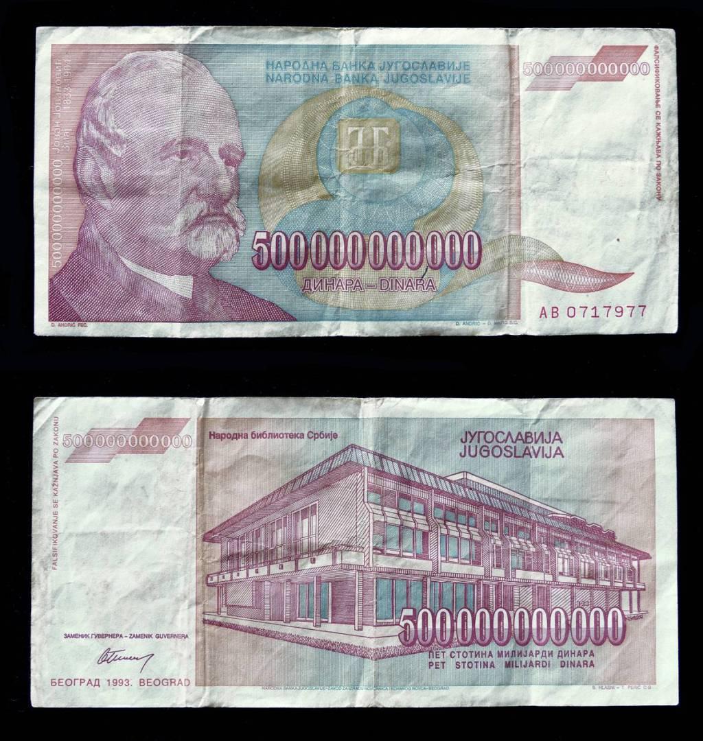 Χαρτονόμισμα των 500.000.000 δηναρίων του 1993. Ο 'σοσιαλισμός' του Μιλόσεβιτς. Εκείνος, βέβαια, και η οικογένειά του και οι παρατρεχάμενοι φίλοι του πολιτευτές και ολιγάρχες (σοσιαλιστές κι εκείνοι, 1.000%) έστελναν σε ελληνικές και κυπριακές τράπεζες μόνο σκληρό συνάλλγμα και χρυσό.
