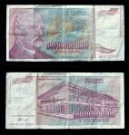 500 billion Dinar banknote issued in Yugoslavia in 1993 – Front + Back