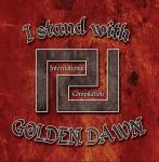 [Συλλογικό CD] – I Stand With Golden Dawn International Compilation] [PC Records 2014] – Cover –l_gd_comp_cover