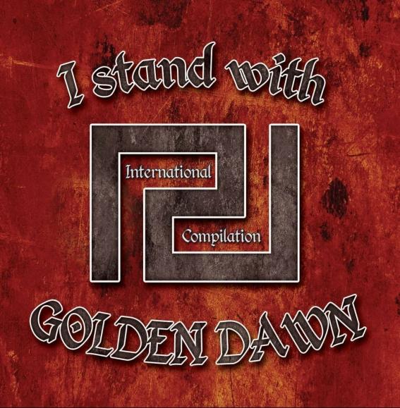 Το εξώφυλλο της ναζιστικής συλλογής 'I Stand With Golden Dawn', PC Records, 2014.