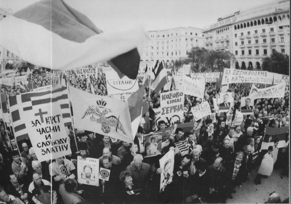 Ανοιξη του 1999, αντιΝΑΤΟϊκές διαδηλώσεις, διοργανωμένες με πρωτοβουλία του Εργατικού Κέντρου Θεσσαλονίκης. Αριστερά οι θρησκόληπτοι και οι ευσεβείς, δεξιά οι ΚΟΒες του ΚΚΕ. Τους ενώνουν τα πορτρέτα του Μιλόσεβιτς.