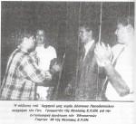 1988-02-07-ΕΛΛΗΝΙΚΟΣ ΚΟΣΜΟΣ – Η σύζυγος του αρχηγού μας Δέσποινα συγχαίρει τον Βορίδη Γραμματέα της ΕΠΕΝ [Από Δημήτρης Ψαρράς – Η κληρονομιά ενός δικτάτορα [Εφημερίδα των Συντακτών2017]-ΣΕΛ-108