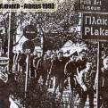 1993-xx-xx - Πλάκα Πορεία Skinhead + Oi - hellasskins1993